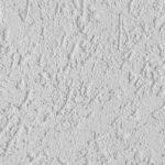 POSAO Monter gipsanih tabli NEMAČKA – rad na određeno dok ima posla