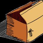 Zaposlenje u Sloveniji – Rad na pakovanju – Besplatan smestaj